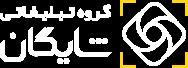 لوگوی گروه شایگان